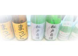 千葉県産酒フェア